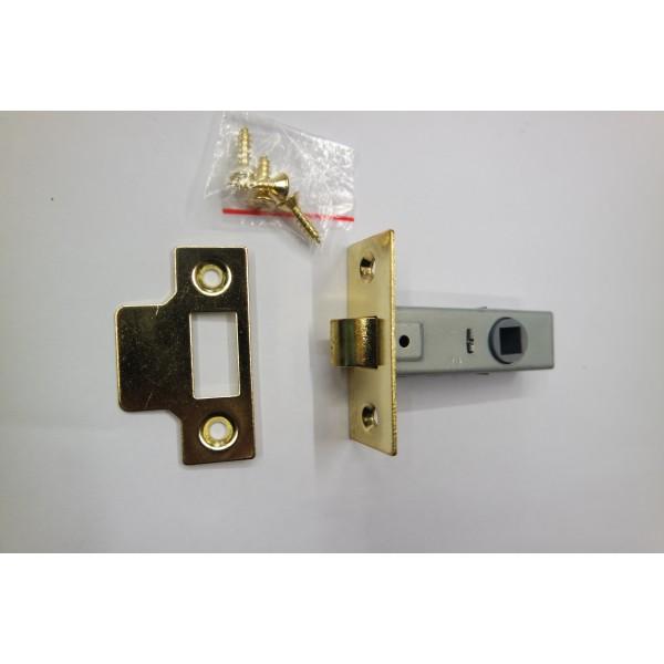 Mortice Tubular Latch (64mm Brass)